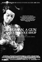A-woman-a-gun-and-a-noodle-shop-1