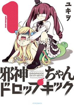 Jashin-chan Dropkick Manga Vol 1
