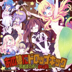 Character Song Collection Cover