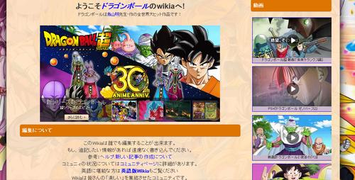 DBブログ3