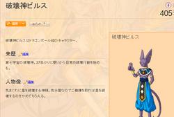 DBブログ1