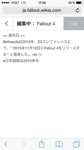 ファイル:Editing on mobile.png