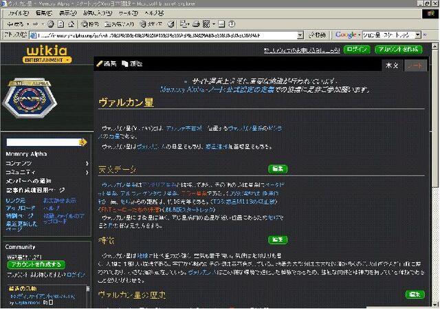 ファイル:無題.jpg