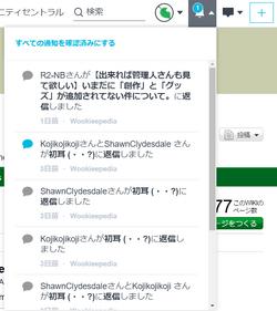 Desktop-OSN