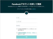 Fb connect create account