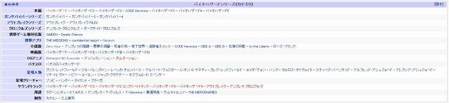 ファイル:2011y03m31d 190644095.jpg
