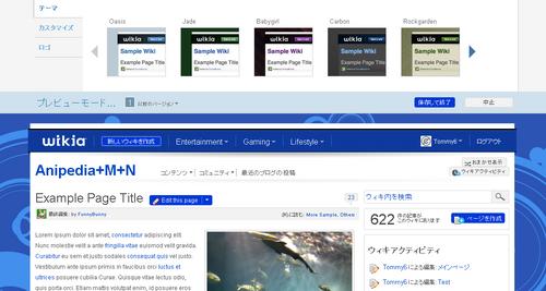 Ja.anime screenshot themedesigner