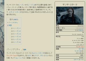 Gotブログ1