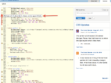 CSSとJavaScript/高度な情報
