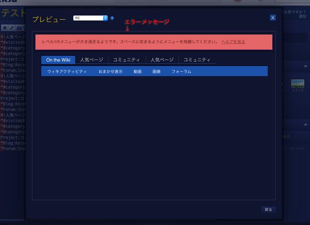 ファイル:Navi error.png