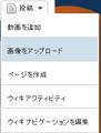 2013年11月24日 (日) 00:51時点における版のサムネイル