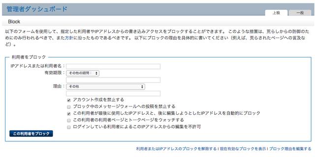 ファイル:Block.png