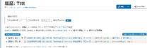 Rev-delete example