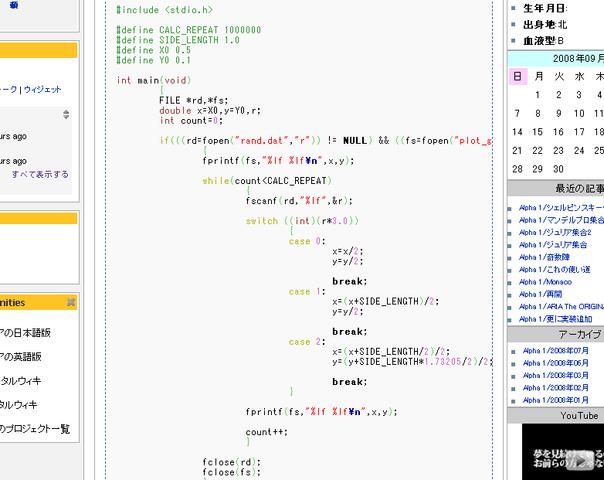 ファイル:Ja.scratchpad screenshot syntaxhighlight.png