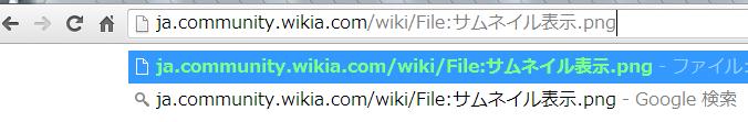 URL入力欄