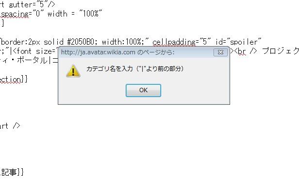 ファイル:2011y01m26d 084622334.jpg