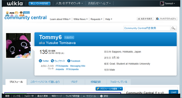 Community screenshot user-profile