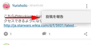 Report-menu jp