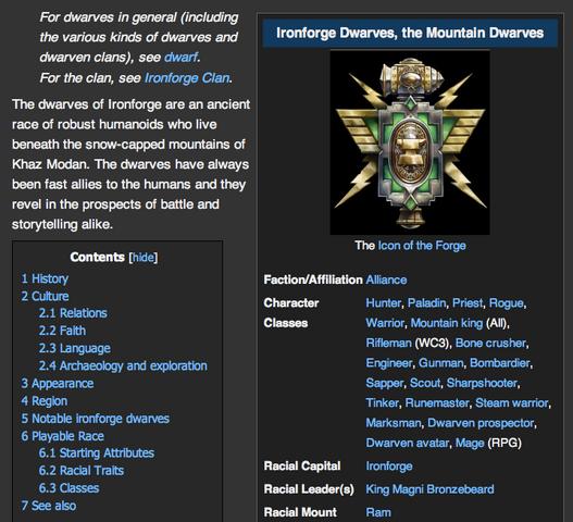 ファイル:Wow Ironforge dwarf.png