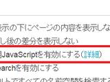 個人用CSSとJavaScript