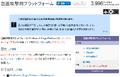 2013年10月27日 (日) 06:51時点における版のサムネイル