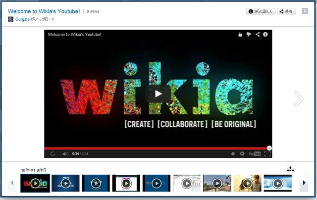 ファイル:選択した動画の再生.png