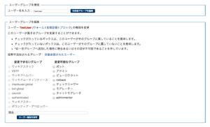 EditUserScreen