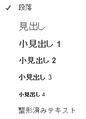 2014年6月2日 (月) 16:28時点における版のサムネイル