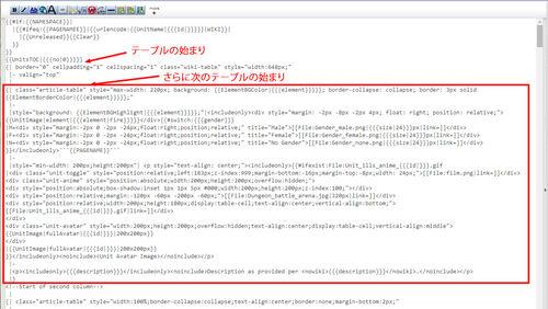 JA Example code 1024