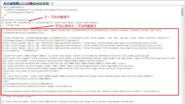 ファイル:JA Example code 1024.jpg