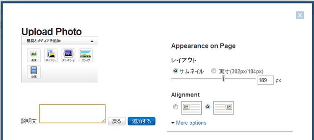 ファイル:Upload Photo.png