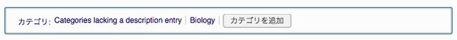 Add category ja