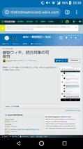 Screenshot 20190118-232009