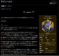 Owブログ1