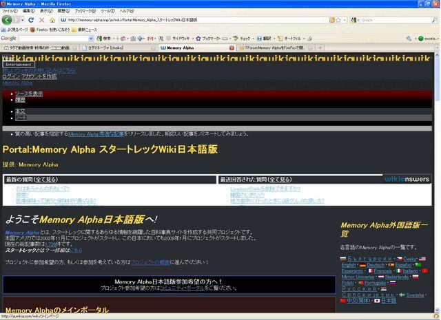 ファイル:Error.jpg