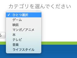 ファイル:Newcom maincattegory.png