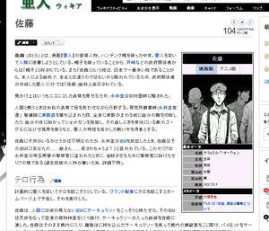 亜人ブログ用2