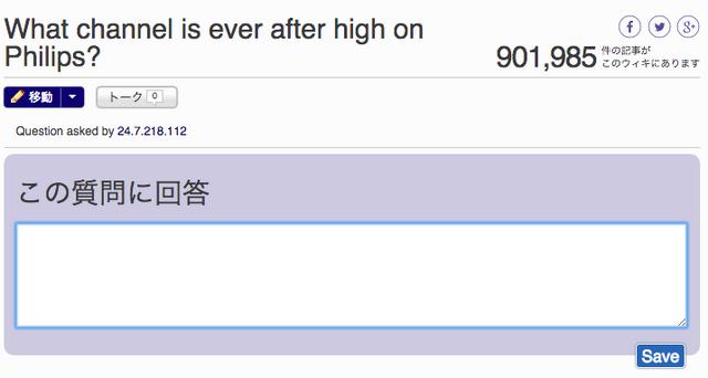 ファイル:Question waiting for an answer.png