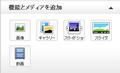 2013年11月23日 (土) 23:45時点における版のサムネイル