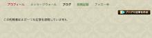 User blog