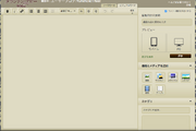 Blog edit