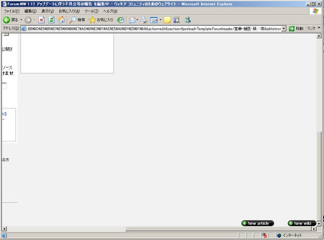 ファイル:Ss wikia ie6 toolbox.png