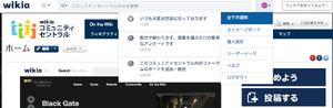JA Message wall notifications 1