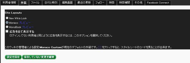 ファイル:2010y10m23d 235516444.jpg
