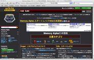 Memory-alpha ss