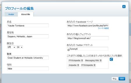 Community screenshot user-profile profile-editting