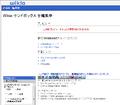 2008年10月2日 (木) 13:49時点における版のサムネイル
