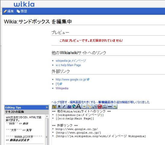 ファイル:Tutorial 5.png