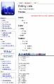 2007年7月13日 (金) 16:21時点における版のサムネイル