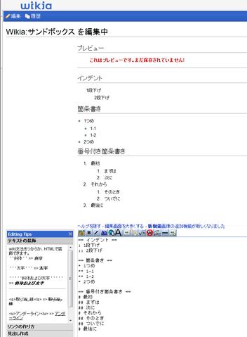 ファイル:Tutorial 4.png